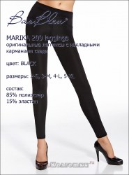 bas_bleu_marika_200_ps_leggings_3